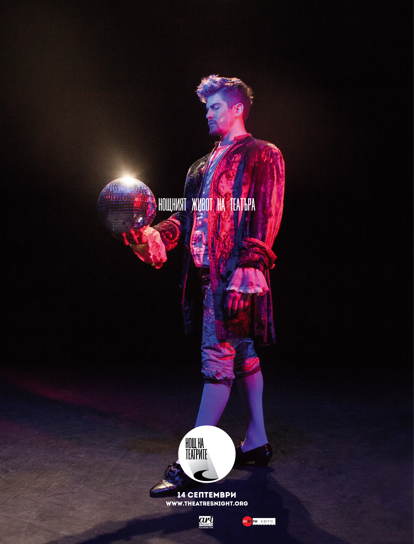theatresNight_227x298_preview-01